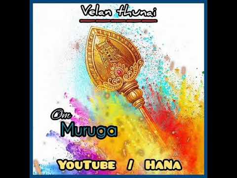 murugan-song