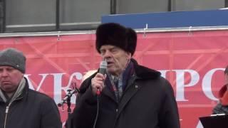 Возмущению нет предела Митинг в Самаре 19 марта 2017
