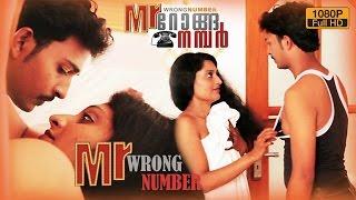 Mr Wrong Number Sumesh Thachanadan,Abahy Ravi,Malayalam Movie
