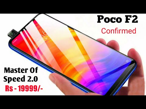 Repeat Poco F2 Launching In India, Release Date, Price