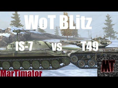 T49 vs IS-7: Face the Derp #21 | WoT Blitz