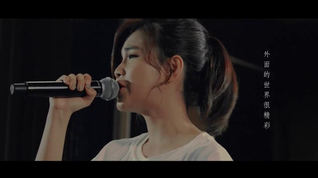 【Astro經典名曲歌唱大賽2017】Geraldine顏慧萍重新演繹齊秦經典名曲《外面的世界》 - YouTube