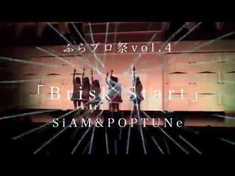 SiAM&POPTUNe通信 Vol.14(シャムポップチューンつうしん) H∧L音楽プロデュースによるアイドルユニット SiAM&POPTUNe(シャムポップチューン) 7月29日...