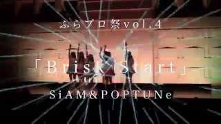 SiAM&POPTUNe通信 Vol.14(シャムポップチューンつうしん) H∧L音楽プロ...