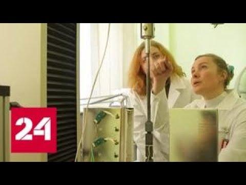 Кадры атома. Специальный репортаж Ольги Башмаровой - Россия 24