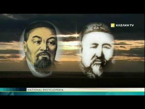 National encyclopedia №1 (13.03.2017) - Kazakh TV