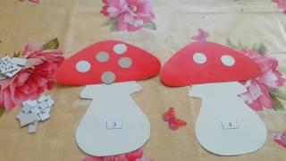 Дидактическая игра Мухомор. Обучение счетной деятельности детей от 3 лет