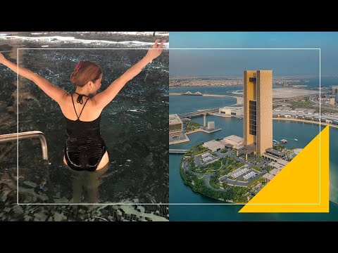 Four Seasons Hotel Bahrain Bay - Overview And What To Expect