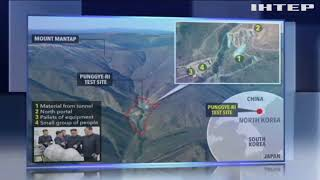 В КНДР обрушился подземный тоннель для ядерных испытаний