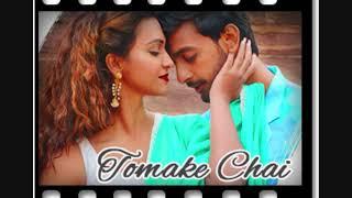 Bangla Tomake Chai (Title Track) MP3 Karaoke Tracks