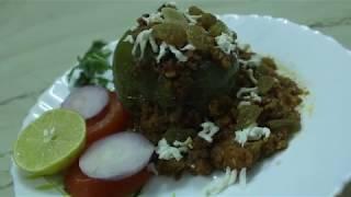 masala capsicum
