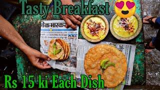 Rs 15 main Tasty Breakfast | Indian street food | Road to Rajasthan