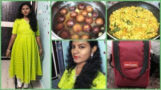 #DIML#July 18th Routine Vlog/Beerakaya Chanaga Pappu Curry/Sweet Potato Gulab Jamun #Amulyas kitchen