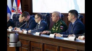 Заседание координационных штабов России и Сирии по возвращению беженцев в САР (6.02.2019)