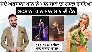 Afsana Khan Singing Babbu Maan Old Song Bheegi Palkon Par Naam Tumara Hai And Ohi Chann In Live Show