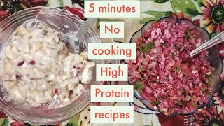 5 minutes no cooking high protein  recipes 😍||For Hostelites||#HealthyRecipes#NoCookingRequired