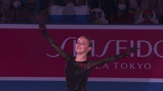 Анна Щербакова Показательные выступления Командный чемпионат мира по фигурному катанию 2021