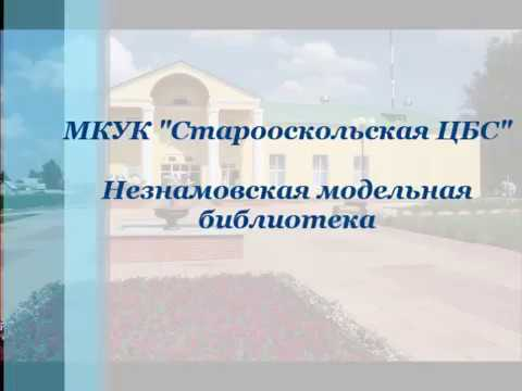 Изображение предпросмотра прочтения – АнастасияБазарова читает произведение «Крохотки: Утенок» А.И.Солженицына