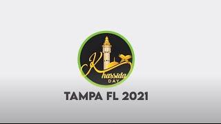 Waajal Khassida Day USA | June 26th 2021 -  Tampa, FL