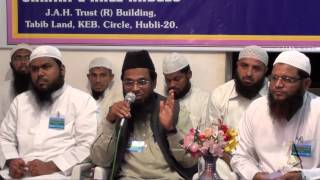 Ahle Hadees Aur Tableeghi Jamaat Me Farq By Dr. R.K. Noor Muhammad