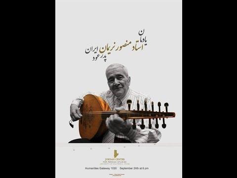 Memory of Master UD Player Mansour Nariman  in Jordan Center for Persian Studies