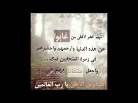 رحل الغالي عني الله يرحمك يا عمي Youtube