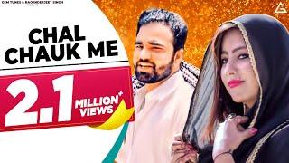 Chal Chauk Me Haryanvi Dj Song 2019 | Naveen Naru, PK Rajli | New Haryanvi Songs Haryanavi 2019