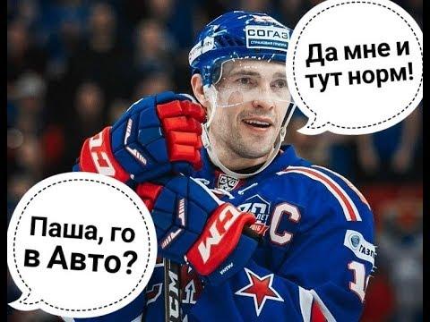 Про зарплаты в КХЛ...