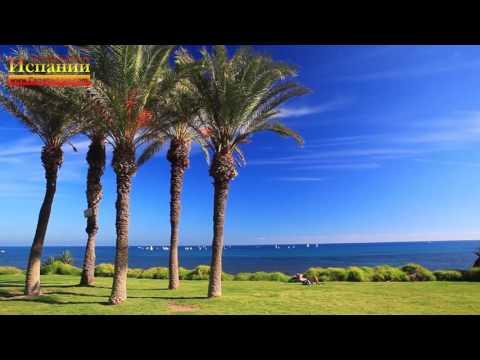 Испания, город Торревьеха и Cala Ferris, Средиземное море берег Коста Бланка, ноябрь