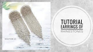 #МК - Серьги из страз | #Tutorial - Earrings of rhinestones