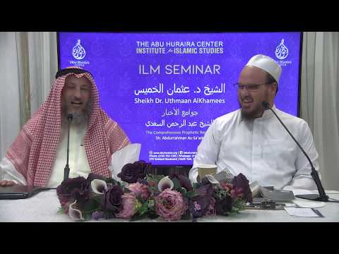 Day 9 P3: The Comprehensive Prophetic Reports   ||  Sheikh Uthman al Khamees