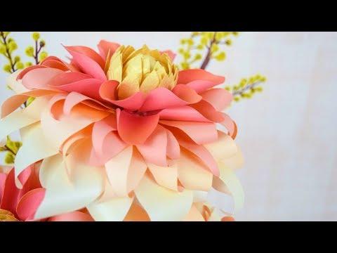 Autumn Sunburst Dahlia Paper Flower Tutorial by Abbi Kirsten