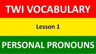 Twi Vocabulary | List of Personal Pronouns in Twi | Lesson 1 | Learn Akan | Twi Language Basics