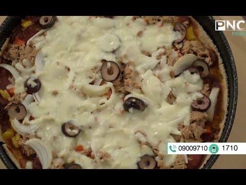 صورة  طريقة عمل البيتزا طريقه عمل بيتزا الشوفان  | سالي فؤاد طريقة عمل البيتزا من يوتيوب