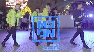 [KPOP IN PUBLIC CHALLENGE] MCND 'ICE AGE' Dance Cover  『Mini SOUL』from Taiwan