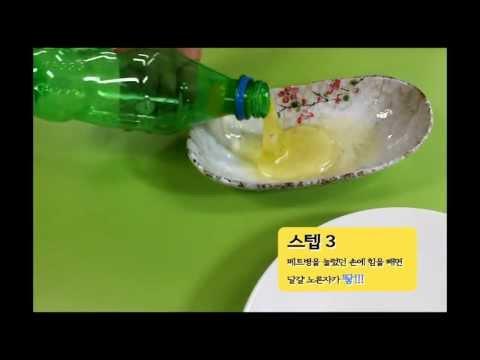 [노하우] 달걀 흰자와 노른자 한 방에 분리하�