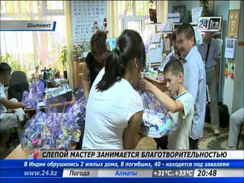 Незрячий 50-летний житель Шымкента открыл свой бизнес