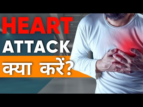 Heart attack case study || Left bundle branch block || Ashish Shukla from Deep Knowledge