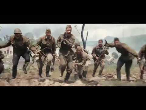 Брестская крепость песня из фильма