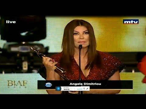 ANGELA DIMITRIOU - Award Ceremony BIAF 2016 - Beirut International Awards Festivals