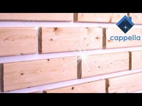 Кирпичная стена из деревянных досок. Часть 1