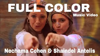 Full Color - Nechama Cohen & Shaindel Antelis | Official Music Video (Original Song)