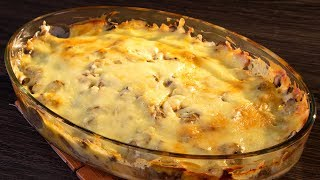 Утолит голод любого голодного мужчины! Курица с грибами по любимому всеми рецепту | Appetitno.TV