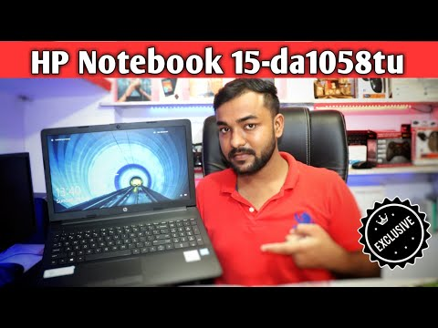 best-laptop-under-45,000-rupees-(-july,-2019-)-hp-notebook-15-da1058tu-complete-review,-all-rounder