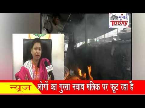 mumbai today news 30 sept final news