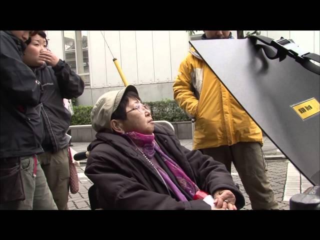 2011年9月に惜しまれながらも亡くなった映画監督、槙坪夛鶴子を追ったドキュメンタリー!映画『そばにいるよ!~自閉症(オーディズム)と車椅子の監督~』予告編