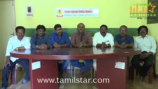 PRO Union Press Meet