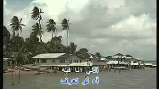 Arabic Karaoke: Abed El Halim Hafez 7obbak Nar