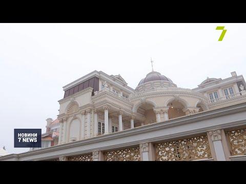 Новости 7 канал Одесса: СБУ повідомила деталі обшуків у ексголови облради Паращенка