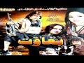 Download Jahangir Khan Pashto Action Telefilm Movie BAGHAWAT - Hussain Swati,Nadia Gul Pushto Film MP3 song and Music Video